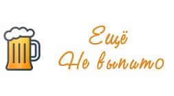 nevipito Logo