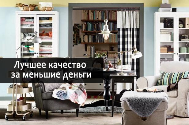 Правила торговца мебелью